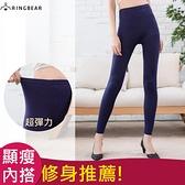 顯瘦--輕盈修身素面超高彈力鬆緊腰頭棉質九分內搭褲(黑.灰.藍L-3L)-P126眼圈熊中大尺碼