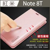 【掛繩皮套】紅米 Note8T 珠光 糖果色 手機皮套 插卡 支架 全包防摔 隱形磁扣 手提皮夾 手機套 8t
