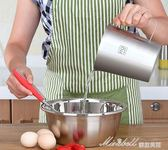 量杯 不銹鋼量杯帶刻度 廚房家用500毫升標準烘培量杯  蜜拉貝爾