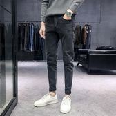 牛仔褲男韓版潮流修身小腳牛仔褲