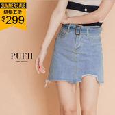 (現貨)PUFII-牛仔短裙 破損抽鬚丹寧牛仔短裙(附腰帶)-0426 現+預 春【CP14512】
