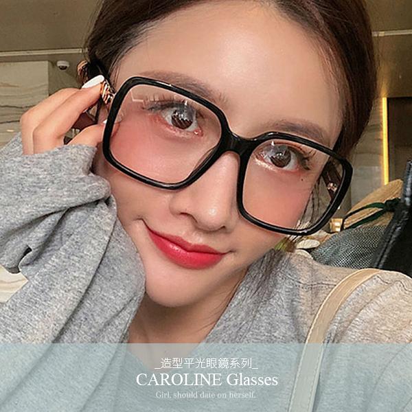 《Caroline》年度最新款造型時尚純淨,獨特平光眼鏡 71999