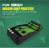 室內高爾夫球道 推桿練習器套裝 家庭/辦公室 迷你兒童練習毯   潮流前線