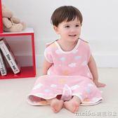 嬰兒紗布睡袋蘑菇寶寶純棉背心式空調防踢被兒童分腿春秋夏季薄款 美芭
