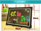 熒光板熒光板30 40 夜光廣告寫字板 LED發光板手寫黑板小熒光板 櫃台式WD 電購3C