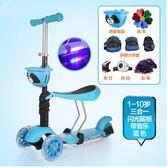兒童滑板車滑板車兒童3四輪1-2-3-6歲可坐小孩初學者滑車踏板車igo 夏洛特