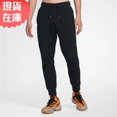 【現貨在庫】NIKE LeBron 男裝 長褲 籃球 休閒 棉質 黑【運動世界】AT3899-010