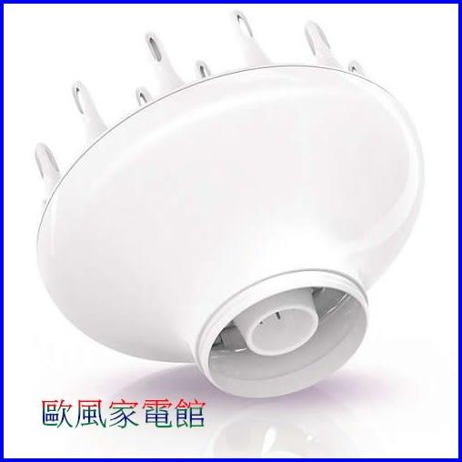 【歐風家電館】PHILIPS 飛利浦 吹風機專用烘罩 (適用hp8280)