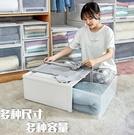 收納箱 抽屜式衣服衣櫥塑料家用儲物柜子內衣衣物整理箱衣柜收納盒【快速出貨八折下殺】