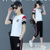 純棉七分褲運動套裝女時尚T恤短褲兩件套  原本良品