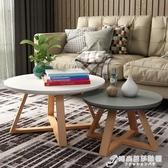 茶幾簡約客廳小戶型實木簡易圓形茶幾歐式烤漆創意陽臺小桌子 時尚芭莎