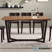 OB003-依丹4.3尺餐桌(19CM/970-2)【DD House】
