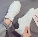 皮鞋 2021冬季新款小白潮鞋韓版潮流增高男鞋百搭休閒皮鞋運動板鞋白鞋-【快速出貨八折下殺】
