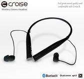 【韓國Partron】CROISE.R無線藍芽頸掛式耳機(PBH-300)原裝進口(尊爵黑)