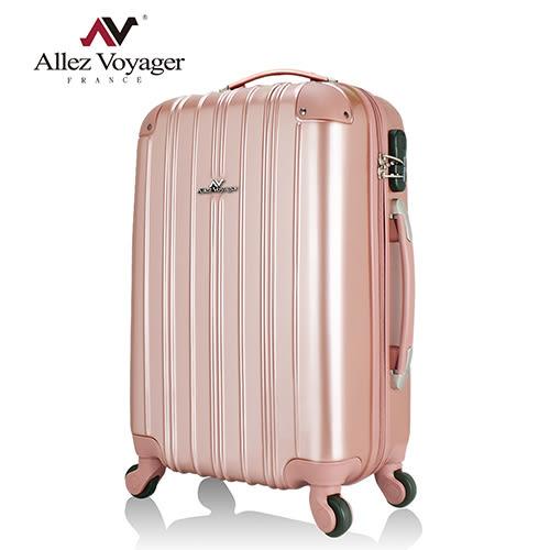 行李箱 旅行箱 法國奧莉薇閣 28吋 PC硬殼加大 國色天箱(玫瑰金)