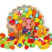 兒童卡通串珠繞珠穿線玩具益智力男孩女寶寶早教積木制1-3-6周歲-   麻吉鋪