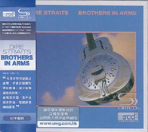 【停看聽音響唱片】【XRCD】Dire Straits:Brothers In Arms (XRCD+SHMCD)