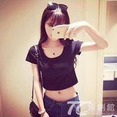 夏季白色t恤女短袖修身顯瘦短款半袖緊身黑色體恤純色打底衫上衣