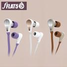 fFLAT5 Forte One系列 入耳式耳機 耳道式耳機【葳訊數位生活館】