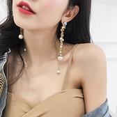 星星水晶流蘇不對稱珍珠新款耳飾耳墜飾品耳環女長款氣質 -享家
