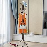 【年終大促】衣帽架 臥室掛衣架 落地現在簡約時尚創意衣服架子鐵藝掛衣架