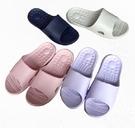 (e鞋院)簡約舒適按摩拖鞋