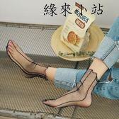 夏季女網紗襪堆堆薄絲襪