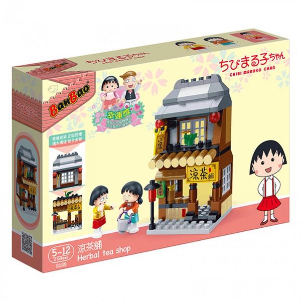 《 BanBao 邦寶積木 》櫻桃小丸子積木系列-涼茶鋪 / JOYBUS玩具百貨