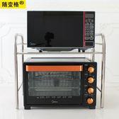 廚房置物架微波爐架子雙層不銹鋼烤箱架2層收納架調料架廚房用品jy【米拉公主】