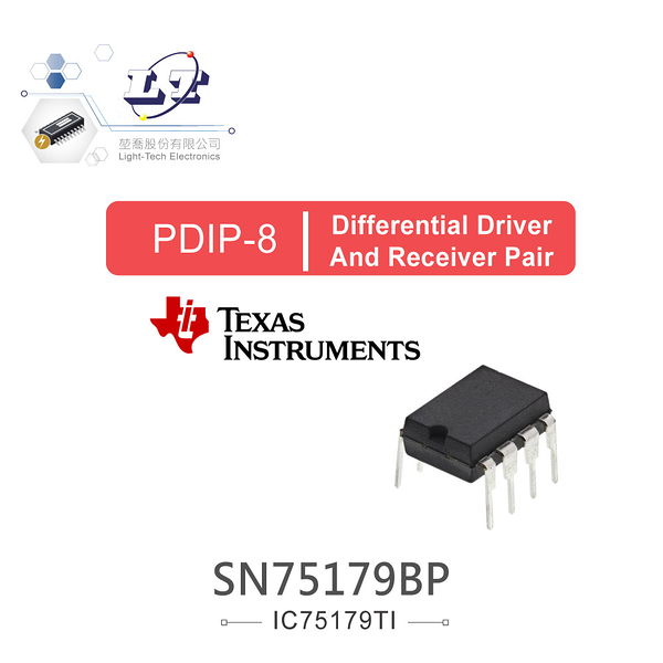 『堃喬』TI SN75179BP PDIP8 Differential Driver And Receiver Pair『堃邑Oget』