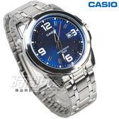 CASIO卡西歐 MTP-1314D-2A 經典簡約數字錶 男錶 不銹鋼 日期顯示窗 防水錶 藍色 MTP-1314D-2AVDF