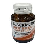 [全新公司現貨] 超低價!BLACKMORES 澳佳寶 維生素D3 400IU 90顆