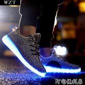 男女學生夜晚熒光LED發光鞋子鬼步舞USB充電飛織運動太空步專用鞋17  阿宅便利店