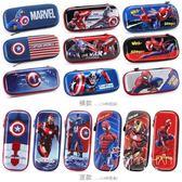 筆盒  筆袋  筆袋小學生男童美國隊長男孩文具盒蜘蛛俠大容量兒童鉛筆盒