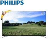 【南紡購物中心】PHILIPS 飛利浦  86吋  86PUH8504  4K UHD  液晶顯示器+視訊盒