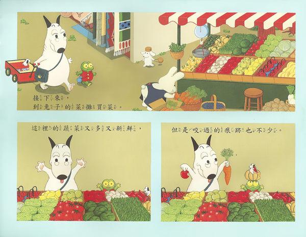 島田由佳圖畫書:包姆與凱羅系列 (全4冊) 無盒 球球館 (購潮8)