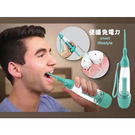 JUSTY 氣壓式免插電便攜沖牙器(1入...
