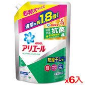 Ariel 清香超濃縮洗衣精補充包 1260g*6(箱)【愛買】