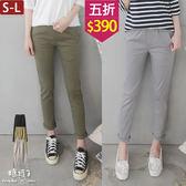 【五折價$390】糖罐子釘釦車線造型口袋純色素面縮腰長褲→預購(S-L)【KK6612】