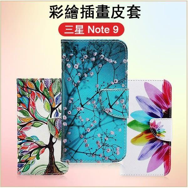 彩繪皮套 三星 Galaxy Note 9 手機套 防摔 支架 插卡 全包邊 軟殼 卡通彩繪 磁釦 三星 Note 9 保護殼