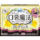 蘇菲口袋魔法衛生棉清澄香氛24cm17片【愛買】