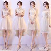 伴娘服大碼新款韓版顯瘦姐妹團洋裝前短后長短款香檳色伴娘禮服 qf8575【科炫3c】