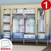 衣櫃 簡易家用衣櫃鋼管加粗加固組裝布藝收納布藝衣櫥 簡約現代經濟型 T