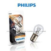 【愛車族購物網】PHILIPS飛利浦 P21/5W 12V 雙心燈泡-2入