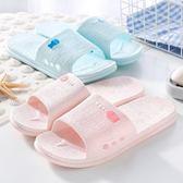 涼拖鞋浴室內防滑家居洗澡漏水情侶按摩塑料地板拖鞋 黛尼时尚精品
