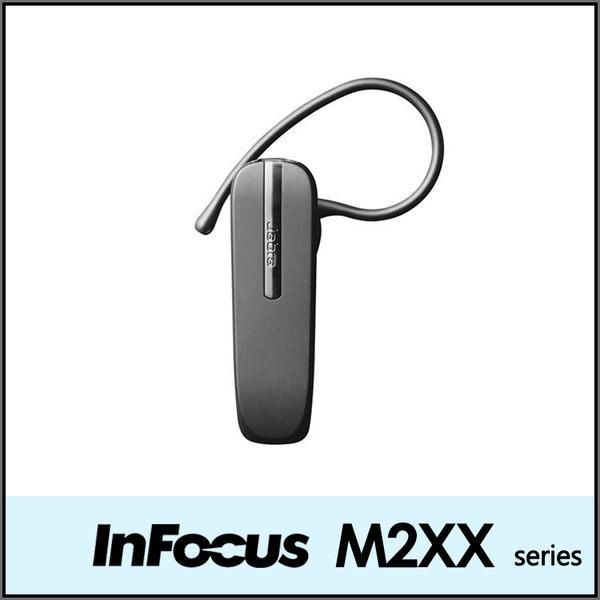 ▼JABRA BT2046 耳掛式 藍芽耳機/一對二雙待/先創公司貨/Bluetooth/InFocus/鴻海/M2/M2+/M250
