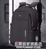 瑞士軍士刀雙肩包男背包商務出差電腦旅行包大容量初高中學生書包 名購新品
