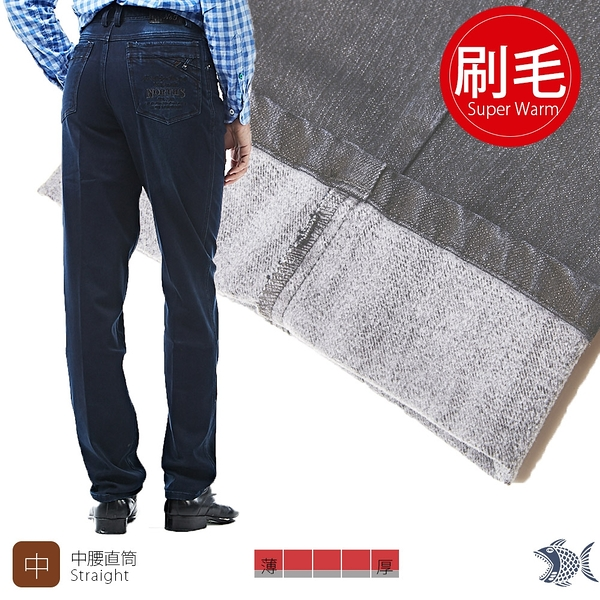 【NST Jeans】男刷毛牛仔褲 Midnight午夜深藍 (中腰) 390(5705) 台製 紳士 男 加厚