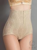 強力提臀燃脂塑身短褲高腰塑形束腰收腹內褲女【小酒窩服飾】