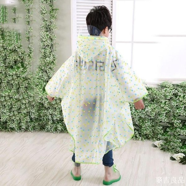 現貨清倉兒童雨衣斗篷式波點戶外時尚半透明2-11